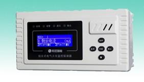 四川组合式电气火灾监控探测器-HYEF-RT